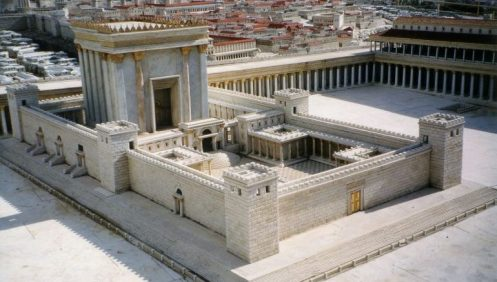 The Second Temple, Jerusalem (Realm of History dot Com)